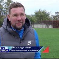 Олександр Бабич: Ми знаємо, як розвернути вболівальників до себе обличчям