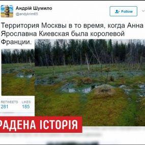 Фараон теж росіянин: користувачі соцмереж висміяли брехню Путіна щодо київської княгині Анни
