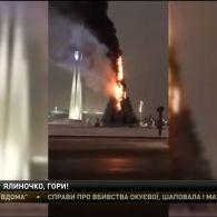 Мешканці Астани підпалили святкову ялинку