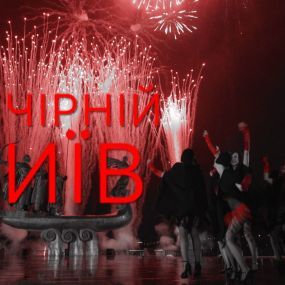 Київ Вечірній - 2017. 5 випуск