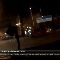 Одеська чиновниця їздила центром міста зі швидкістю 120 км/год