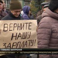 У Миколаєві працівники суднобудівного заводу перекрили дорогу через невиплату заробітної платні