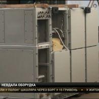 СБУ запобігла вивезенню з України обладнання для російських підводних човнів