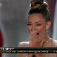 У конкурсі Міс Всесвіт 2017 перемогла красуня з Південної Африки