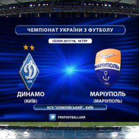 Матч ЧУ 2017/2018 - Динамо - Маріуполь - 5:1.