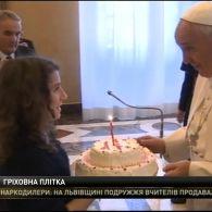 Папа Римський назвав фейкові новини великим гріхом