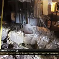 Працівник бетонного заводу Тернополя, де напередодні стався вибух, досі в реанімації