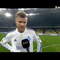 Матч ЧУ 2015/2016 – Динамо – Зоря  - 1:0