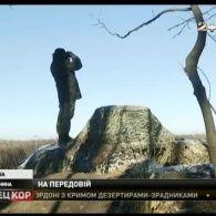 Бойовики зменшили кількість обстрілів на Східному фронті