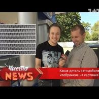 Артем Гагарин дарит 10 литров бензина в Ужгороде