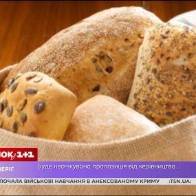 ТОП-5 сортів корисного хліба