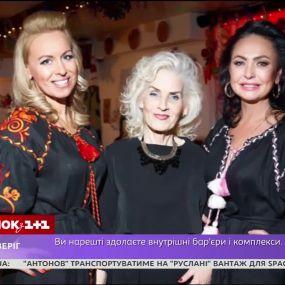 Перша найстарша модель України Галина Герасимова – зіркова історія