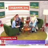 Святий Миколай у Сніданку з 1+1!