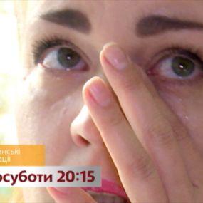 Мільйони та зради – Українські сенсації щосуботи на 1+1