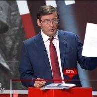 Луценко: ми будемо й далі повертати в державну казну гроші
