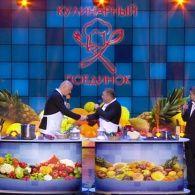 Андрей Парубий и Виталий Кличко в кулинарном поединке. Вечерний Квартал в Турции