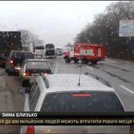 Зима наступає: у столиці шалені затори, а в Дніпрі переповнені травмпункти