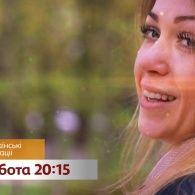 Признания жен миллионеров – смотрите Украинские сенсации на 1+1