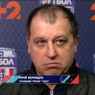 Юрій Вернидуб про інцидент після матчу з Зорею: Так поводитись - це вже занадто