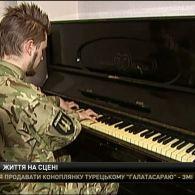 """Історія бійця із позивним """"Піаніст"""" відтепер на сцені коломийського """"Франко-театру"""""""