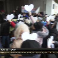 Актори та працівники обласного музично-драматичного театру Київщини голодують на знак протесту