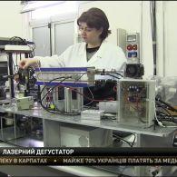 Італійські науковці створили лазер, який здатний виявити неякісні харчі
