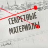 Правда про жіночі колонії в Україні – Секретні матеріали