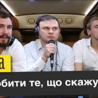 #ОКТЕТ 1 сезон 5 випуск