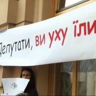 """Почему чиновники до сих пор не показали свои багаства: электронное расследование """"Грошей"""""""
