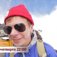 Комаров познакомит с изобретателем караоке и вылечит самоубийцу – смотрите Мир наизнанку
