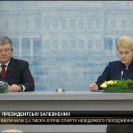 Чи задоволені в ЄС боротьбою з корупцією по-українськи