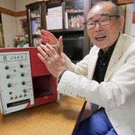Как японский изобретатель караоке украинскую песню спел