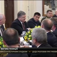 Про що говорили Петро Порошенко і Анджей Дуда в Харкові