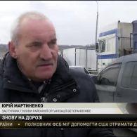 На Запоріжжі перекрили трасу Харків-Сімферополь