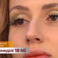 Звездные хобби – смотрите Украинские сенсации в воскресенье на 1+1