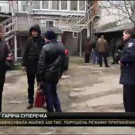 В Одесі невідомі посеред дня влаштували стрілянину