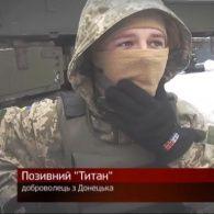 Война на Донбассе разделяет родителей и детей
