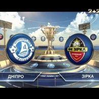 Дніпро - Зірка - 0:1. Відео матчу