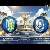 Карпати - Чорноморець - 0:0. Відео матчу