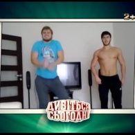 Нове Шалене відео по-українськи 4 сезон 12 серія