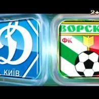Матч ЧУ 2015/2016 – Динамо – Ворскла - 1:0
