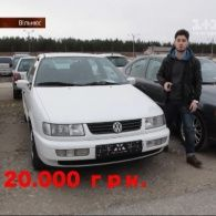 Почему украинцы платят самую высокую в Европе цену за авто? - Гроші