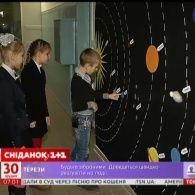Сільська школа у Миколаївській області приєдналася до акції
