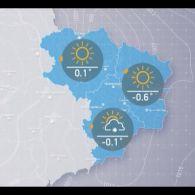 Прогноз погоди на середу, день 10 січня