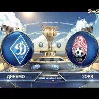 Динамо - Зоря - 0:1. Відео матчу