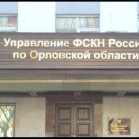 """Приключения """"ДНРовца"""" в России: дерзкий эксперимент - Гроші"""