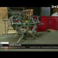 Чотирилапого робота-рятівника сконструювали в Італії