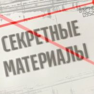 Сповідь трансгендерів України - Секретні матеріали
