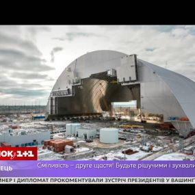 """Пам'ятати Чорнобиль: сьогодні у Києві презентують документальну стрічку """"Арка"""""""
