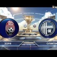 Зоря - Олімпік - 3:0. Відео матчу